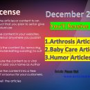 plr-articles-for-dec-2017